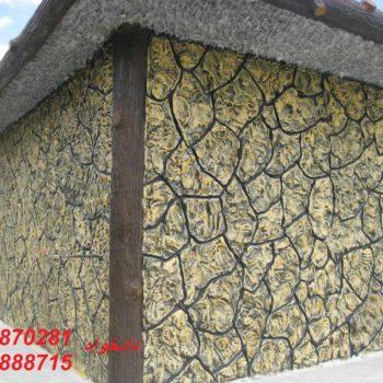 طرح سنگ سیمانی | انواع طرح چوب با رنگ های متفاوت در سایت نما رومی
