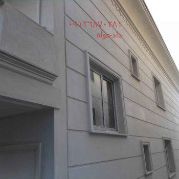 قلمدانی سیمانی | انواع نمونه کار ابزار دور پنجره ونما رومی و چکشی سیمانی
