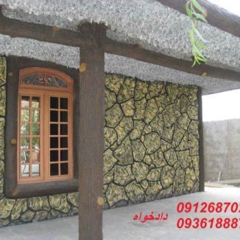 نما طرح چوب و سنگ | مشاهده قیمت طرح سنگ سیمانی و طرح چوب سیمانی