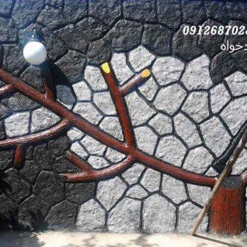 سنگ سیمانی | طرح سنگ سیمانی و طرح چوب سیمانی و مشاهده قیمت طرح سنگ