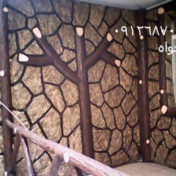 نما ترکیبی طرح سنگ و چوب | طرح سنگ و چوب سیمانی قیمت طرح سنگ سیمانی