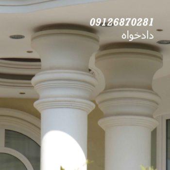 ستون و سر ستون | ستون سیمانی و ستون بیرون ساختمان و مشاهده قیمت ستون سیمانی
