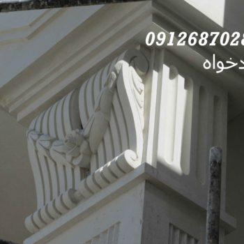 ابزار سر ستون | ستون سیمانی رومی و نما رومی و قیمت ستون سیمانی