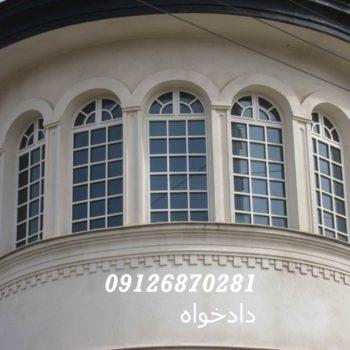 ابزار دور پنجره رومی   انواع نمونه کارهای دور پنجره سیمانی در سایت ما
