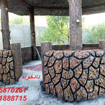 آلاچیق طرح سنگ و چوب | قیمت آلاچیق و آلاچیق سنگی و آلاچیق سیمانی