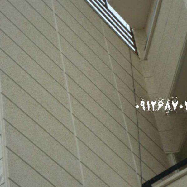 قلمدانی شسته | مشاهده نمای سیمانی و انواع نمای ساختمان و قیمت مصالح