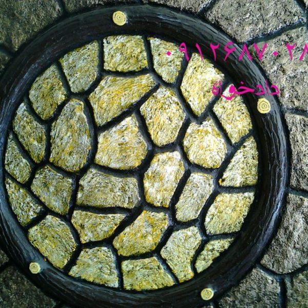 طرح سنگ طلایی | انواع سنگ سیمانی و نمای سیمانی