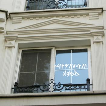 ابزار دور پنجره سیمانی و نمای ساختمان