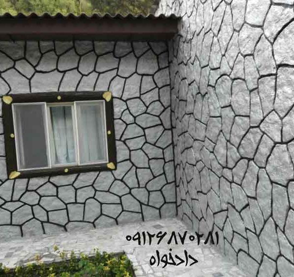 طرح سنگ نقره ای | عکس انواع طرح سنگ سیمانی و دور پنجره طرح چوب