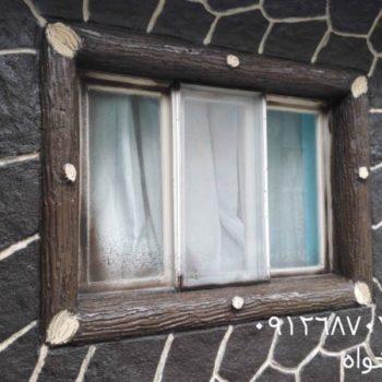 دور پنجره چوبی طرح چوب سیمانی و طرح سنگ سیمانی