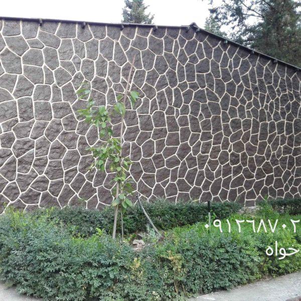 طرح سنگ سیمان | طرح سنگ رنگی و نما سیمانی و انواع نما رومی در سایت ما