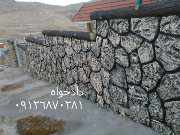 طرح سنگ سیمانی   انواع طرح چوب و مشاهده قیمت طرح سنگ و آلاچیق