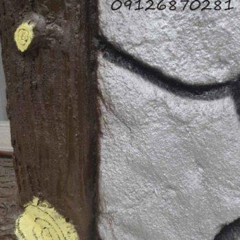 ابزار دورپنجره سیمانی | اجرای انواه طرح سنگ و طرح چوب با کیفیت بالا