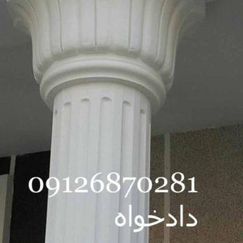 ابزار ستون سیمانی | انواع نما رومی و طرح های مختلف ستون و ستون ساختمان
